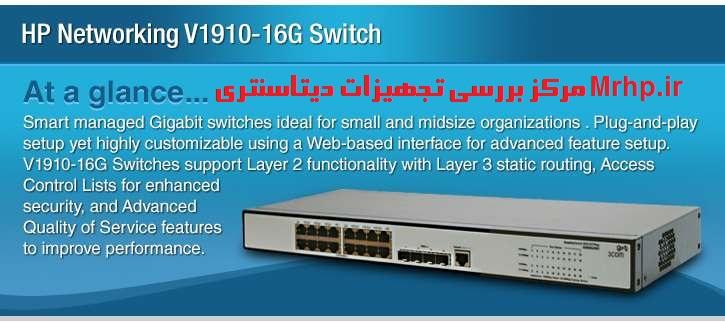 فروش سرور hp DL380p G8 , فروش ویژه سرورهای HP , تجهیزات سرور اچ پی