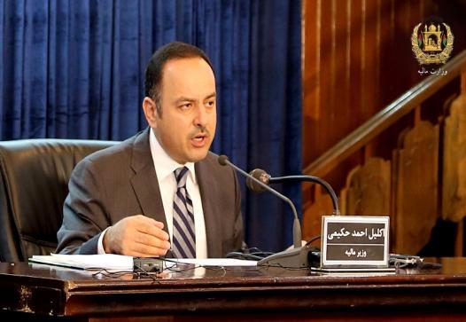 اکلیل احمد حکیمی وزیر مالیۀ کشور افغانستان تا سه سال آينده مشکل مالى نخواهد داشت.