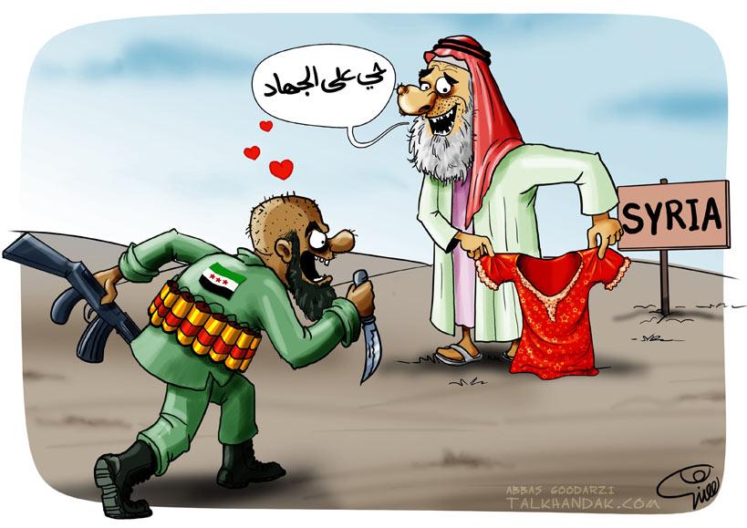 کاریکاتور از جهاد النکاح
