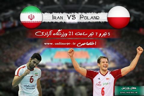 فروش بلیط + پخش زنده والیبال ایران - لهستان