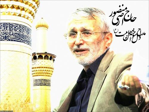 چند مداحی و مناجات از حاج منصور ارضی در مورد ماه پرفیض رمضان