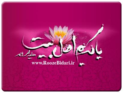 مولودی امام حسن مجتبی(ع) حنیف طاهری