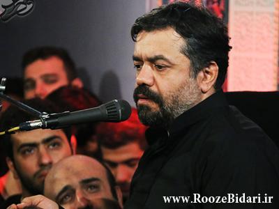 شب بیست و سوم رمضان 93 - محمود کریمی