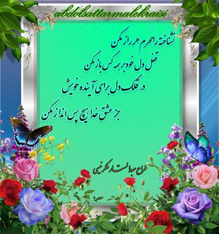 http://s3.picofile.com/file/8195847584/1NS15_1Ib_1.jpg