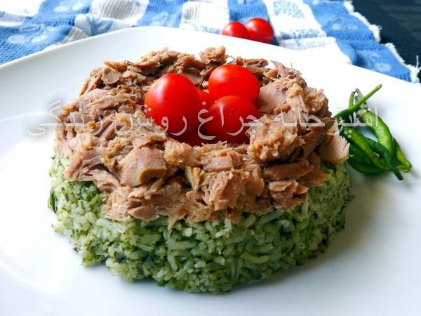 سبزی پلو با ماهی تن