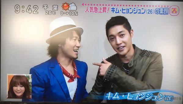 Hyun Joong and Naoto Friendship 130308