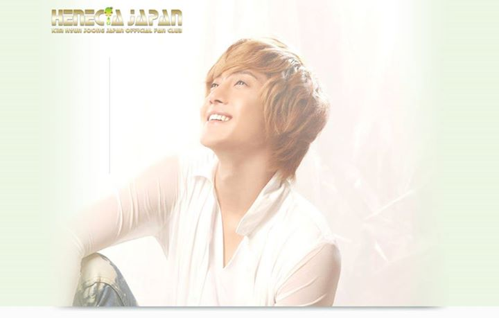 Wallpaper From The Best Of Kim Hyun Joong