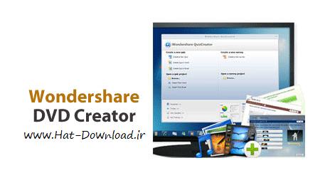 Wondershare%20DVD%20Creator%203.8.0.3 نرم افزار ایجاد و ویرایش دی وی دی Wondershare DVD Creator 3.8.0.3
