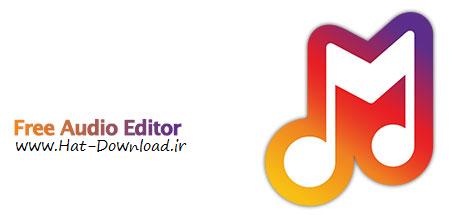 Free%20Audio%20Editor%202015%20v9.2.4 نرم افزار ویرایش آسان فایل های صوتی Free Audio Editor 2015 v9.2.4