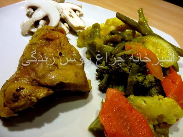 مرغ رژیمی و سبزیجات