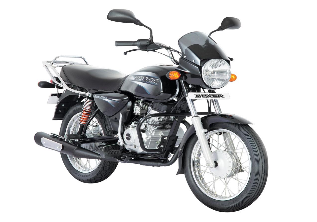 قیمت جدید موتور باکسر 150