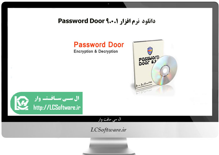 دانلود  نرم افزار Password Door 9.0.1