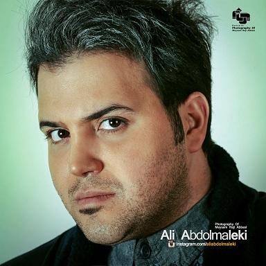http://s3.picofile.com/file/8196400818/ali_abdol.jpg