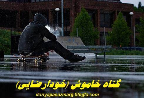 http://s3.picofile.com/file/8196445292/6jb9t67yblo03nplwgq8.jpg