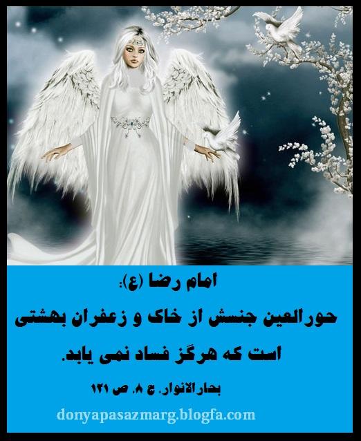 http://s3.picofile.com/file/8196456000/Beautiful_Angel_angels_19588788_500_375_2_.jpg