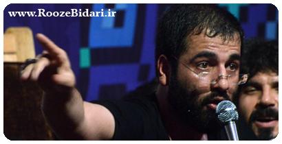دانلود مداحی حسین سیب سرخی 95 - جلسه هفتگی 3 بهمن 95