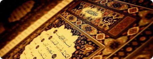 قرآن ، كتاب هدايت و ارشاد است