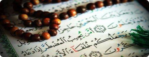 قرآن ، كتاب علم و احكام و تاريخ و تحليل تاريخى است
