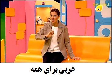 نام القمر داستان عربی فیلم عربی شبکه براعم دانلود رایگان فیلم آموزشی عربی کارتون عربی فصیح