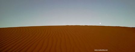 Iran Desert Tour Trekking