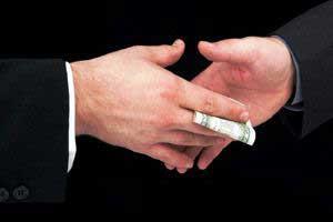 پرده برداری از فساد مالی 1400 میلیاردی ،آموزش عالی , اقتصادی