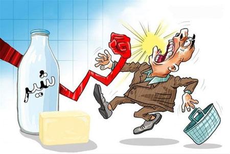 کاریکاتور/گرانی لبنیات , تصاویر طنز