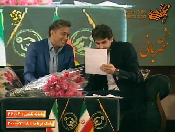 دانلود برنامه جشن مهربانی شبکه فارس