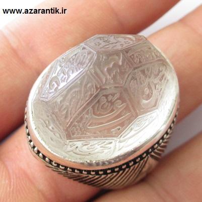 انگشتر_نقره_اصل_طبیعی_ring_silver_1_.JPG (401×401)