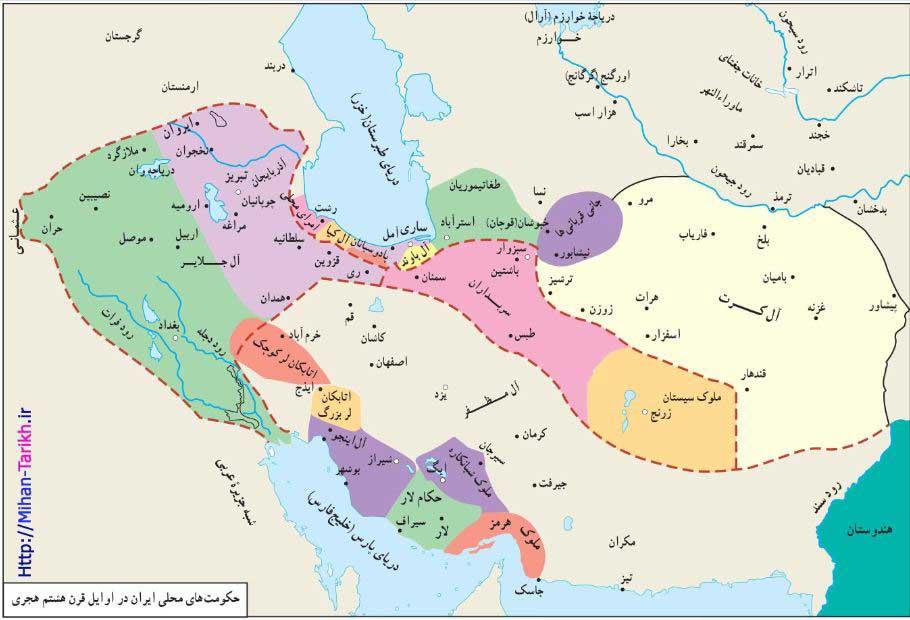 حکومت های محلی قرن 8