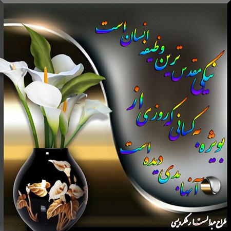 http://s3.picofile.com/file/8197632750/fs.jpg