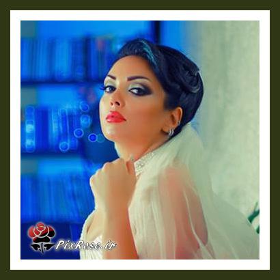 مدل عروس ایرانی