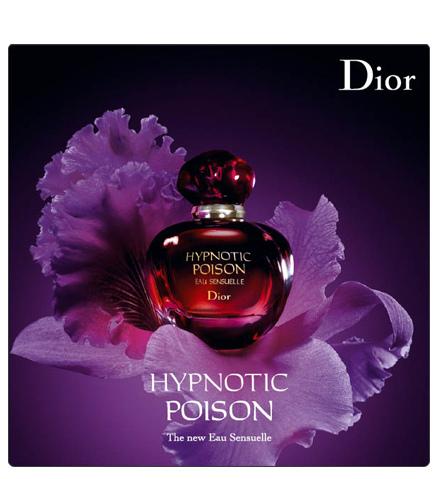 عطر و ادكلن زنانه ديور Dior