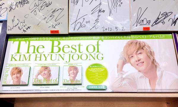 [The Best of Kim Hyun Joong] Various Store Displays in Japan Album Release [2015.07.01]