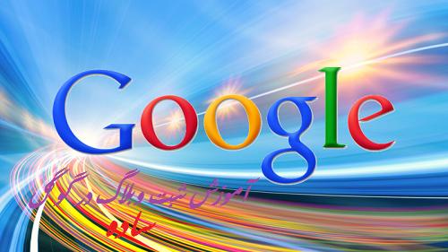 ویدیوی آموزش ثبت سایت درگوگل(روش ساده)