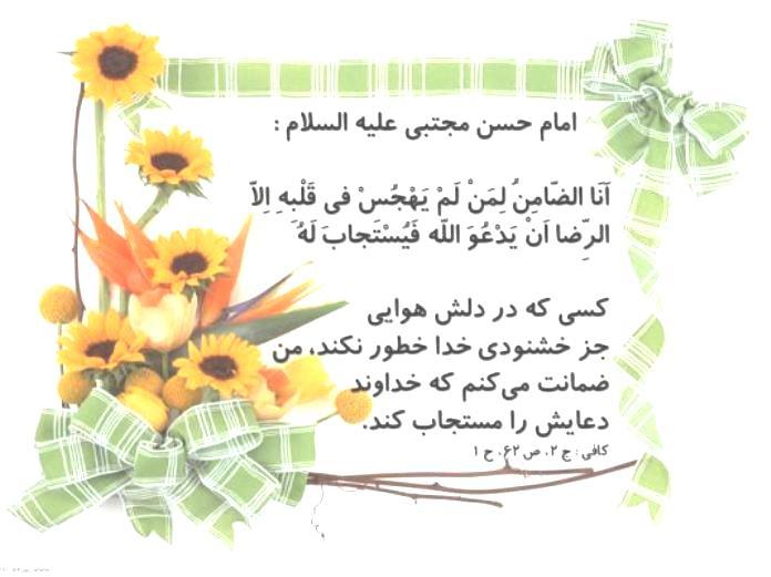 http://s3.picofile.com/file/8198035118/REZ8YE_XODAA_3.jpg