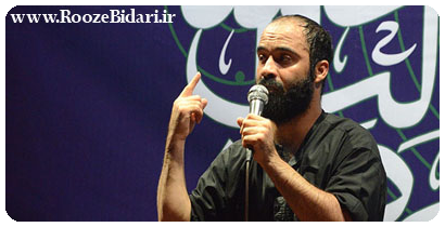 مداحی عبدالرضا هلالی 94