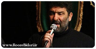 مداحی سعید حدادیان 1394