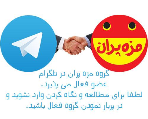 گروه+تلگرام+چت+ممنوع