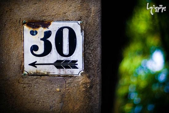 درس هایی که تا قبل از 30 سالگی باید یاد بگیرید , موفقیت