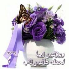 http://s3.picofile.com/file/8198632984/2e0d8155dbe3f46a2a9adda5a07c1a8fed375273b629457e8022fc367ccc3724.jpg