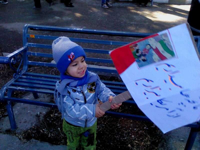 محمد حسین در راهپیمایی 22 بهمن