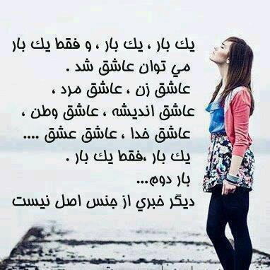 http://s3.picofile.com/file/8198792126/623499_mxXKmF0F.jpg