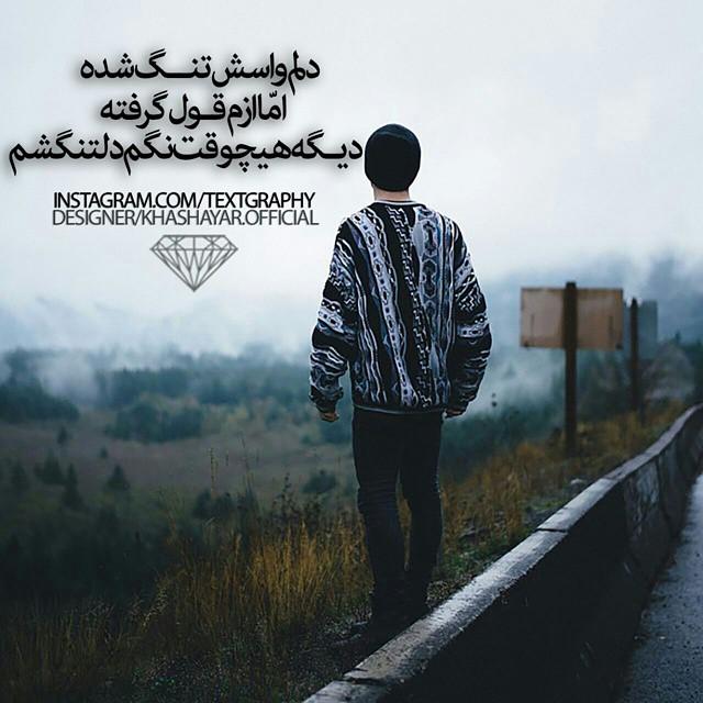 http://s3.picofile.com/file/8198876176/11313733_1441888219454435_592602310_n.jpg