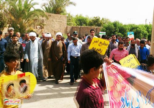 راهپیمایی روز قدس در بخش عقیلی ، شهر سماله