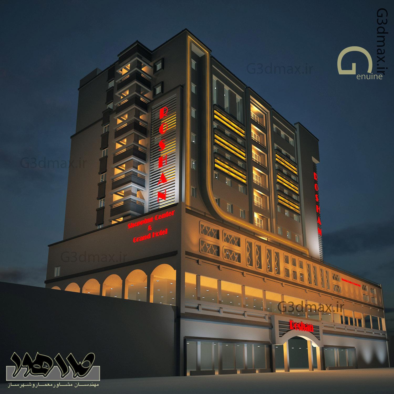 طراحی هتل روشن - مشهد