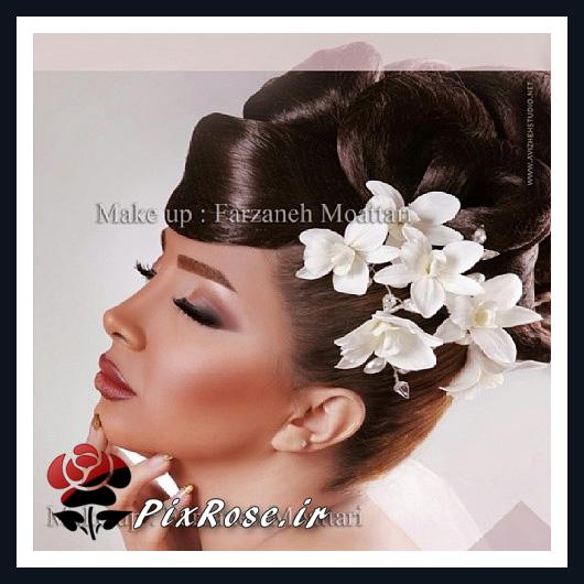 شینیون کلاسیک برای عروس