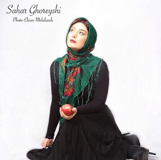 http://s3.picofile.com/file/8199229168/bartarpix_ir_sahar_ghoreyshi_1_.jpg