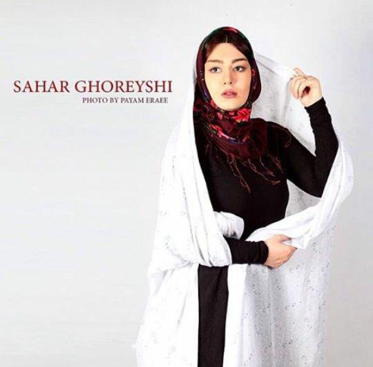 http://s3.picofile.com/file/8199229184/bartarpix_ir_sahar_ghoreyshi_3_.jpg
