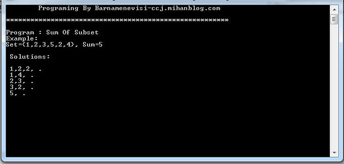 تصویر نمونه اجرای برنامه