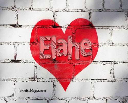عکس اسم الهه داخل قلب طراحی از اسم الهه داخل قلب قرمز